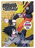 Naruto Shippuden Uncut DVD Set 37 DVD