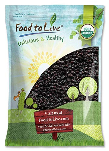 Organic Bing Cherries, 5 Pounds - California Sun-Dried Sour Cherries, Non-GMO, Kosher, Putted, Tart, Unsweetened, Unsulfured, Non-Infused, Non-Oil Added, Non-Irradiated, Vegan, Raw, Bulk by Food to Live (Image #8)
