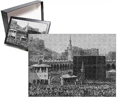 Photo Jigsaw Puzzle Of Saudi Arabia/mecca