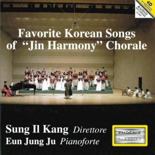 korean-folk-songs-a-ri-rang