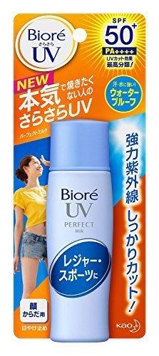 Biore-UV-PERFECT-Milk-SPF50-PA-40ml-x-2-Sets-Japan-Import