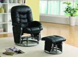 Coaster Home Furnishings Home Furnishings Swivel Glider Recliners - Best Reviews Guide
