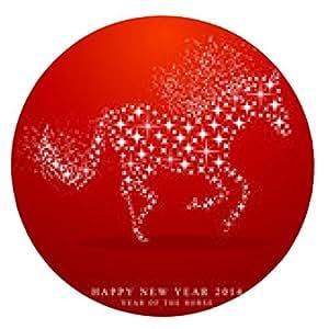 alfombrilla de ratón Año Nuevo del caballo 2014 estrellas tarjeta de felicitación - ronda - 20cm