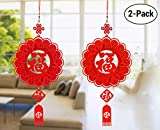 VIPITH Chinese New Year Decorations Fu Chinese Spring Festival Home Décor Good Luck Hanging Pendant Home Restaurant Decoration Red 2 Pack
