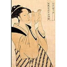 Japanese Art Woodblock Notebook no.7: Japanese ukiyo style woodblock print notebook, journal book. Attractive 6x9 lined Japanese art blank book featuring two traditional Kimono women in kimono traditional Kanzashi. Kitagawa Utamaro