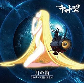 宇宙戦艦ヤマト2202 愛の戦士たち DVD