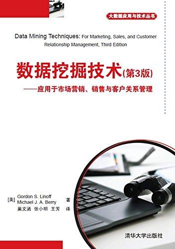 数据挖掘技术:应用于市场营销、销售与客户关系管理(第3版) (Chinese Edition)