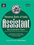 Reserve Bank of India Assistant Recruitment Exam