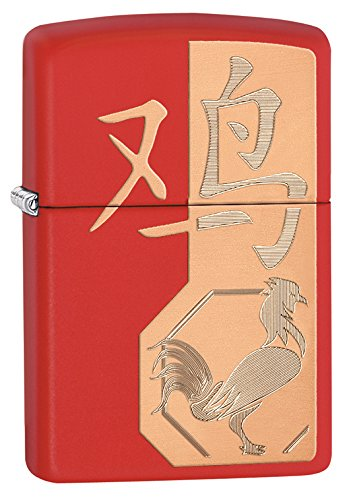 zippo-year-of-the-rooster-red-matte-pocket-lighter