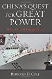 img - for China's Quest for Great Power: Ships, Oil, and Foreign Policy book / textbook / text book