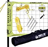 Park & Sun Sports Tournament Flex 1000: Portable Outdoor Volleyball Net System, Yellow