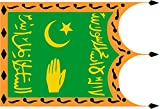 Cheap magFlags Large Flag Emirate of Bukhara | landscape flag | 1.35m² | 14.5sqft | 90x150cm | 3x5ft – 100% Made in Germany – long lasting outdoor flag
