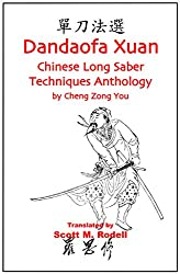 Dandaofa Xuan - Chinese Long Saber Techniques Anthology