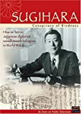 Sugihara - Conspiracy of Kindness by Wgbh / Pbs by Robert Kirk
