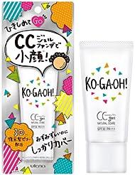 日亚:UTENA 佑天澜 3D小颜紧致果冻CC霜 SPF32 30g 797日元(约¥46) 含有大量美容液成分,质地轻薄水润,隐藏肌肤瑕疵高手。