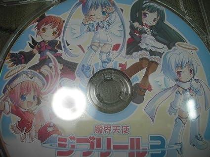 Amazon.co.jp | 【魔界天使ジブ...