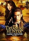 [DVD]トレジャー・オブ・エンペラー 砂漠の秘宝