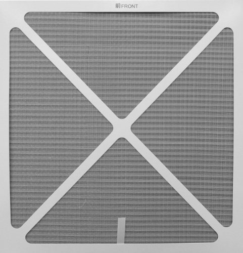 Sunpentown Spt Replacement Carbon Filter For Ac-2102 (Spt Replacement Carbon Filter)
