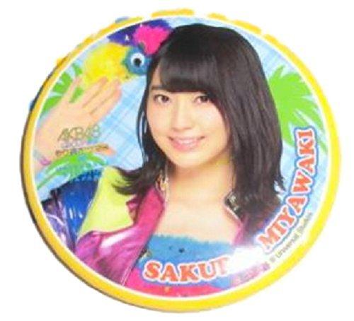 AKB4.8. Sakura Miyawaki overkill! Boites Summer USJ Badge un AKS