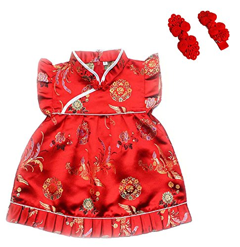 CRB Fashion Baby Kids Toddler Girls Childrens Chinese New Years Qipao Clothes Celebration Clothing Costume Dress Bloomer Pants Shorts With 2 Hair Clips Outfit Set (Red Circle, 6 To 12 Months) (Brocade Chinese Silk Dress)