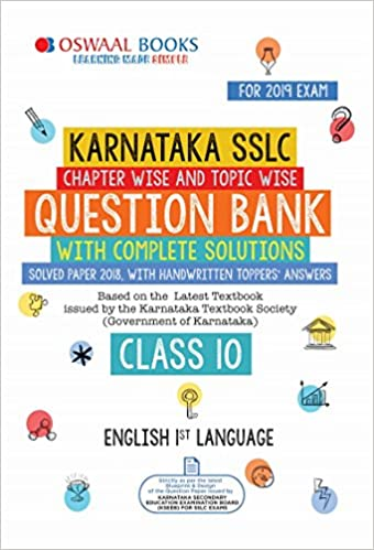Oswaal Karnataka SSLC Question Bank Class 10 English Ist