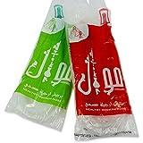 25 Lot Healthy Hose Disposable Hookah Shisha Hose