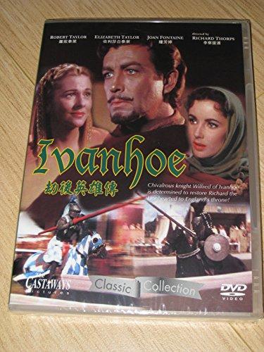 Ivanhoe Robert Taylor (Ivanhoe DVD - Elizabeth Taylor,Robert Taylor (All Region) / English Audio and Subtitles)