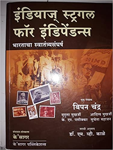 Ncert Books In Marathi Pdf