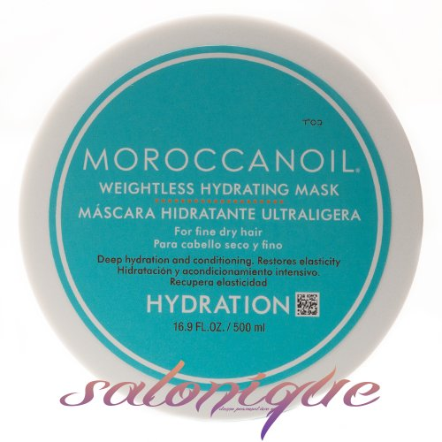 Moroccanoil Weightless Hydrating Mask 16.9 oz (Moroccanoil Hydrating Mask)