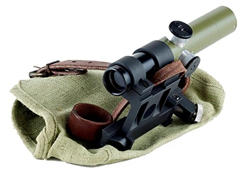 Bering Optics PU Scope, w/Steel Mount and Canvas Cover, Gree