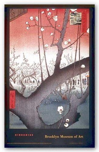 Plum Garden Over Shin-Ohashi Bridge by Utagawa Hiroshige 31.25