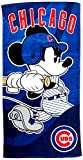 The Northwest Company MLB Chicago Cubs Disney Windup Beach Towel, 28-Inch by 58-Inch