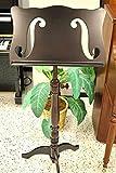 Frederick Art Case Adjustable Music Stand - F-Hole Design - Cherry Mahogany