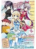 リセ オーバーチュア Ver.ビジュアルアーツ 2.0 -サガプラネッツ Edition- BOX