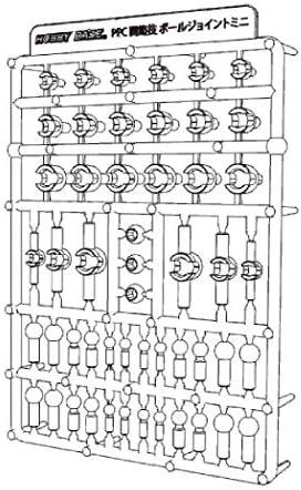 ホビーベース プレミアムパーツコレクション 関節技 ボールジョイントミニ ピュアホワイト プラモデル用パーツ PPC-Tn73