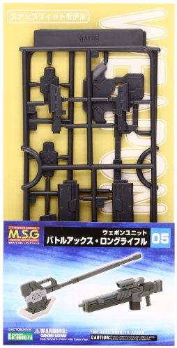 Kotobukiya Weapon Unit Mw05 Battle Axe Long Rifle (Non Scale Plastic -