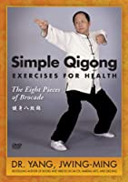 Simple Qigong Exercises for Health - Eight Brocades Chi Kung Exercise for Beginners by Dr. Yang, Jwing-Ming **BESTSELLER** from YMAA Publication Center