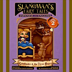 Slangman's Fairy Tales: Japanese to English, Level 2 - Goldilocks and the 3 Bears