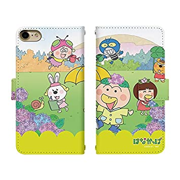 6fd9aa9e55 Carine iPhone SE 手帳型 スマホケース スマホカバー di567(D) はなかっぱ あきやまただし
