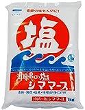 青い海 沖繩の塩 シママース 1kg ×5セット