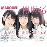 MARQUEE マーキー Vol.134 カバーモデル:欅坂46 二期生 ‐ 3名