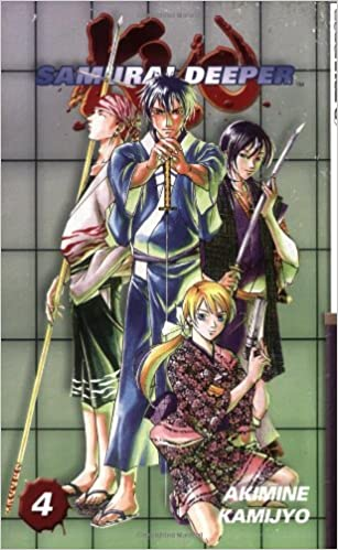 Samurai Deeper Kyo Volume 4 Kamijyo Akimine Akimine