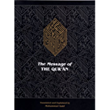 The Message of the Qur'an