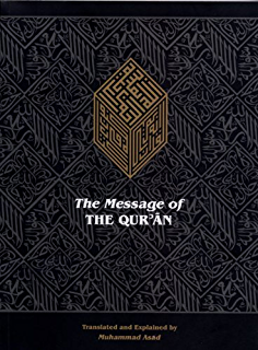 Amazon the road to mecca ebook muhammad asad kindle store the message of the quran fandeluxe Gallery