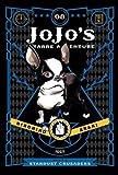 JoJo's Bizarre Adventure: Part 3-Stardust Crusaders, Vol. 8