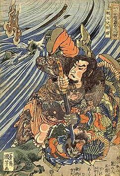 Fighting Tattooed Samurai Japanese Art Print Asian Art Japan Warrior Posters Prints Amazon Com