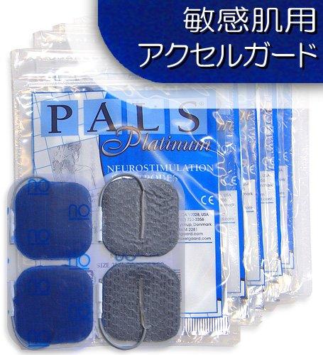ツインビート用粘着パッド B0018Q710M 敏感肌用アクセルガード(ブルー) 5×5cm Mサイズ 5×5cm 1セット(5袋) Mサイズ B0018Q710M, 家具のHirayama:450164e3 --- mail.tastykhabar.com