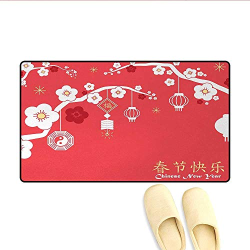 (Bath Mat,Various Lanterns Hanging from Blossoming Sakura Branches,Doormats for Inside Non Slip Backing,Dark Coral White Pale Yellow,Size:16