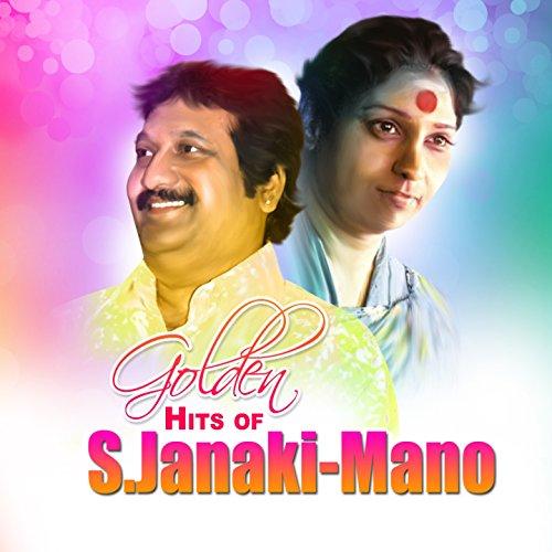 Tamil songs pattu poove mettu paadu prashanth vaishnavi.