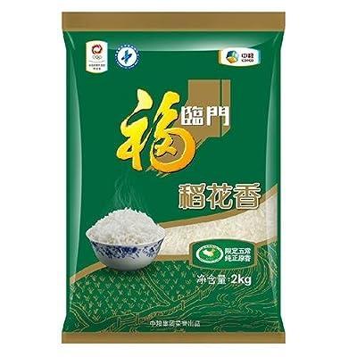 WuChang DaoHuaXiang, Super Premium Medium Grain Rice, 4.4LB(2KG)